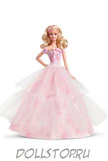 "Birthday Wishes Barbie Doll  Кукла Барби ""Пожелание ко Дню Рождения"" 2016"