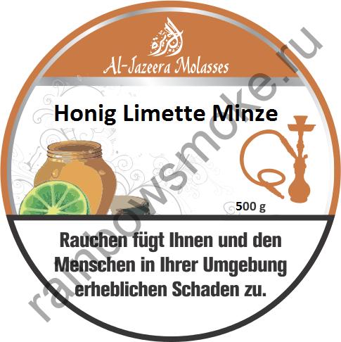 Al Jazeera 50 гр - Honey Lemon Mint (Мёд с Лимоном и Мятой)