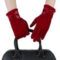 Перчатки женские 29К_40041_12/10_1309П; кожа; рубиновый (Размер 7)