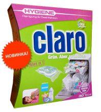 """CLARO таблетки """"Все в Одном"""" для мытья посуды в ПММ, 30 шт."""