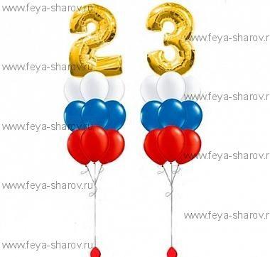"Композиция ""23"""