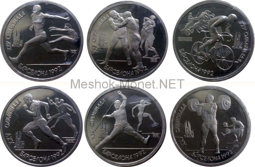 Копии монет 1 рубль 1991 год. Набор из 6-ти памятных монет Барселона.