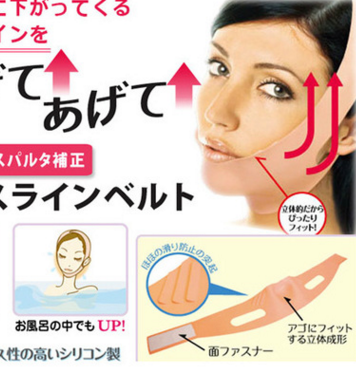 Маска-повязка для подтяжки и коррекции овала лица с 3D лифтинг эффектом