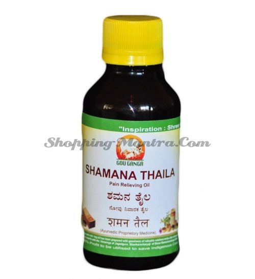 Обезболивающее масло для тела Шамана Тайла Гоу Ганга / Gou Ganga Shamana Thaila