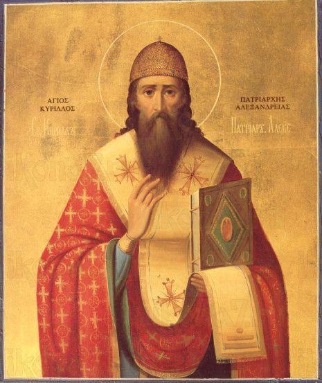 Икона Кирилл Александрийский (рукописная)