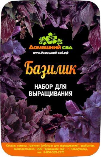 """НАБОР ДЛЯ ВЫРАЩИВАНИЯ """"БАЗИЛИК"""""""
