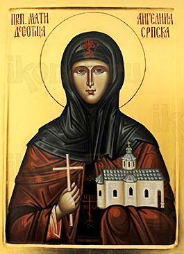 Ангелина Сербская (рукописная икона)