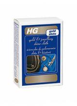 HG Салфетка для придания блеска золоту, 1 шт.