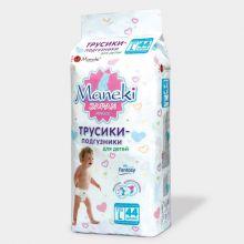 Maneki Трусики-подгузники детские одноразовые, серия Fantasy, размер L, 9-14 кг, 44 шт./упаковка