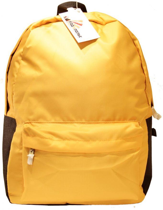Молодежный рюкзак ПодЪполье 173089004
