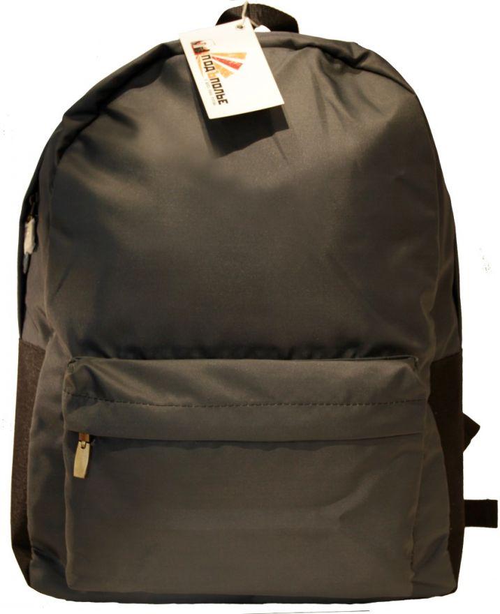 Молодежный рюкзак ПодЪполье 173089008