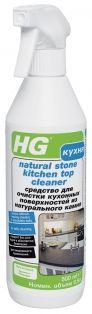 HG Средство для очистки кухонных поверхностей из натурального камня 0,5л