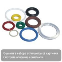Комплект Tippmann X7 PHENOM o-ring kit