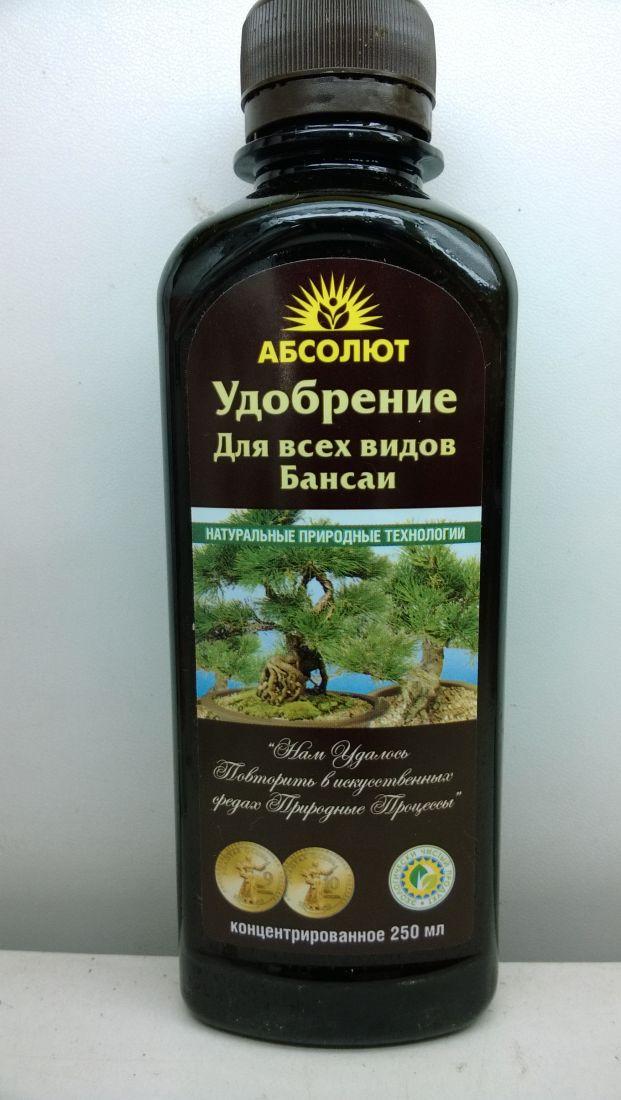 "Удобрение ""Абсолют"" для бонсай 250мл"