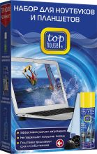 TOP HOUSE Набор для ноутбуков и планшетов, 3 предмета