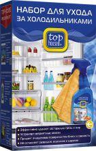 TOP HOUSE Набор для ухода за холодильниками 2 предмета