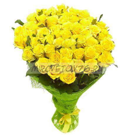 """Букет """"51 желтая роза"""""""