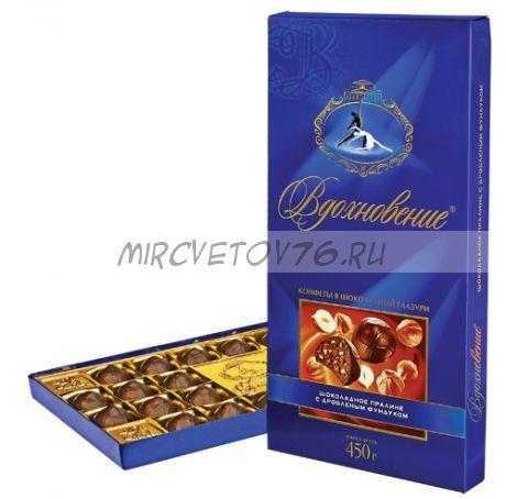 """Шоколадные конфеты """"Вдохновение"""""""