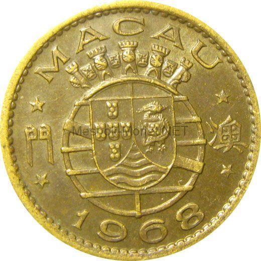 Макао 10 авос 1967 г.