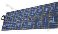 Солнечная панель «СветОК 140-12» 140 ватт 12 вольт (мобильная, раскладная)
