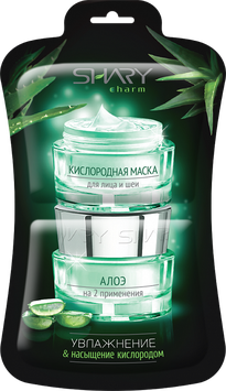 Кислородная маска для лица и шеи Алоэ увлажнение и насыщение кислородом