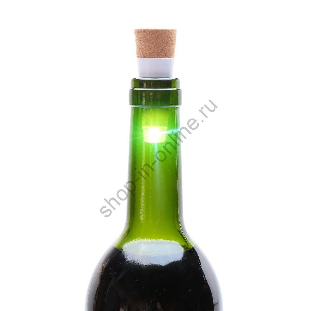 Светодиодный ночник для винных бутылок