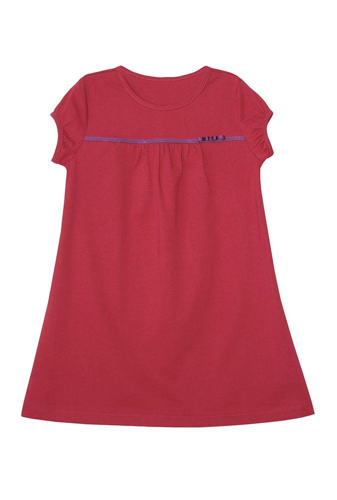 Легкое платье цвета фуксия