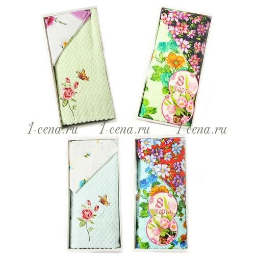 Набор полотенце с платком в коробке 8 марта