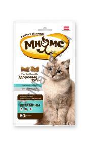 """Мнямс хрустящие подушечки для кошек """"Здоровые зубы"""" 60г"""