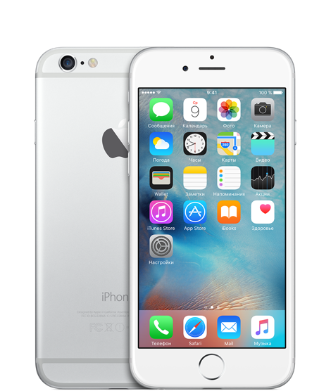 Apple iPhone 6 128 Gb Silver