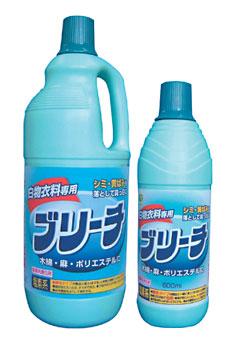 Японский хлорный отбеливатель Mitsuei