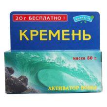 Кремень, 50 г