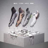 Nike Liquid Chrome(2015)