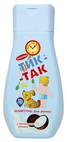 """Шампунь для детей """"Тик-так"""" без слёз с молочком кокоса, 201гр."""