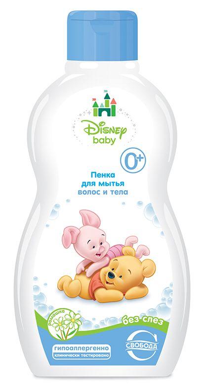 """Пенка для мытья волос и тела """"Disney Baby"""" с ромашкой,  без слёз, 0+, 254гр."""