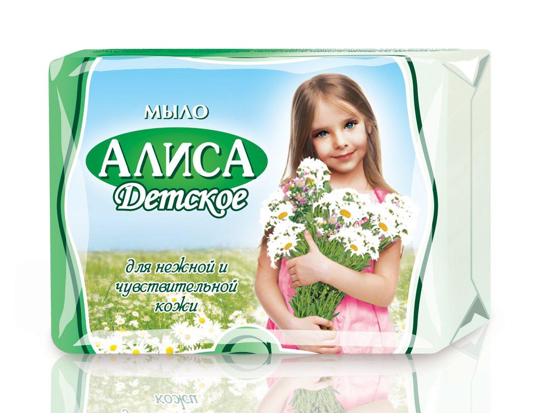 """Мыло туалетное """"Алиса"""" с экстрактом тысячелистника, 150гр."""
