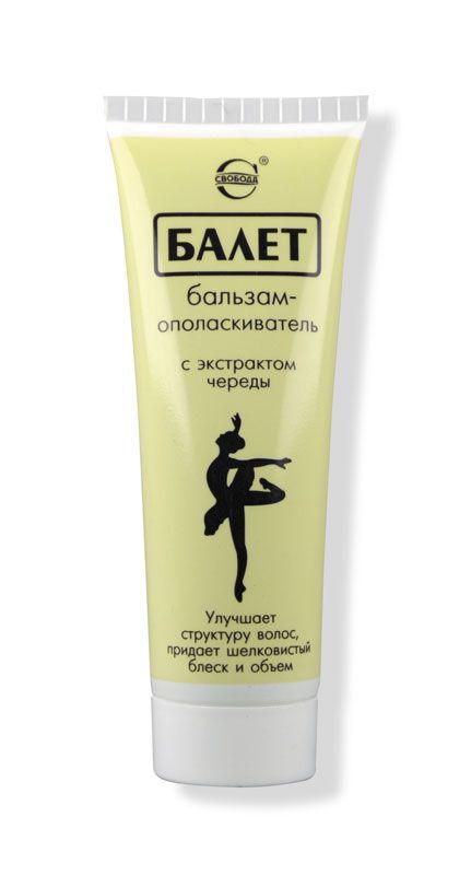 Бальзам-ополаскиватель для волос с чередой Балет