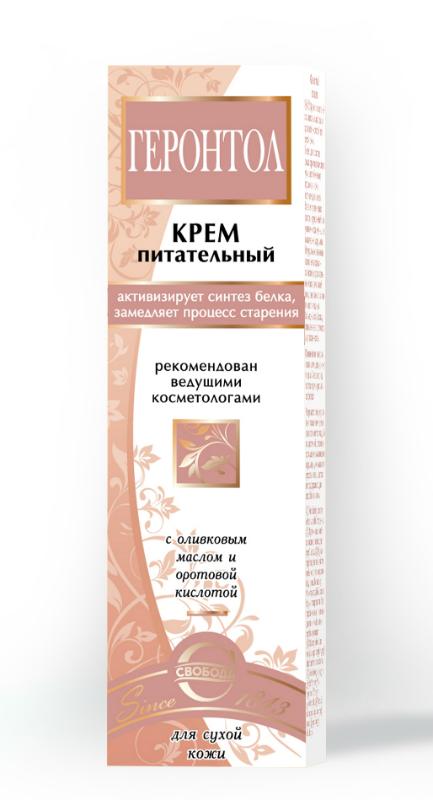 """Крем для лица питательный для сухой кожи с оливковым маслом и микроэлементами """"Геронтол"""", 40мл"""