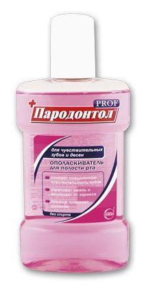 Ополаскиватель Пародонтол PROF Для чувствительных зубов и десен