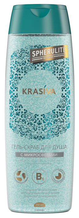"""Гель-скраб для душа """"KRASIVA cosmetics"""", 250мл"""