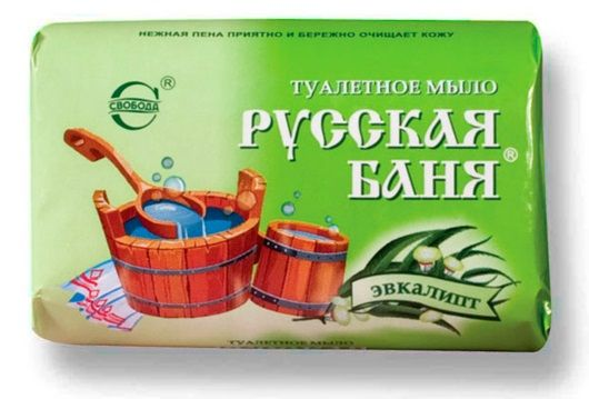 Мыло Русская баня эвкалипт