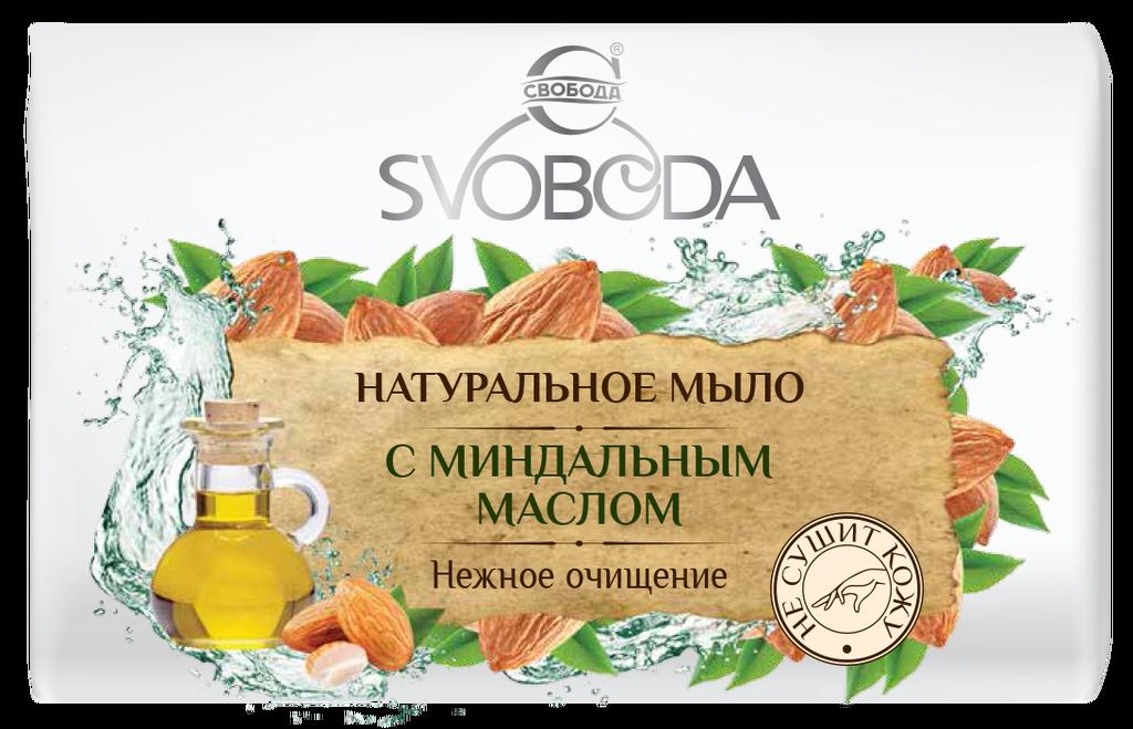 """Мыло натуральное """"SVOBODA"""" увлажняющее с миндальным маслом"""