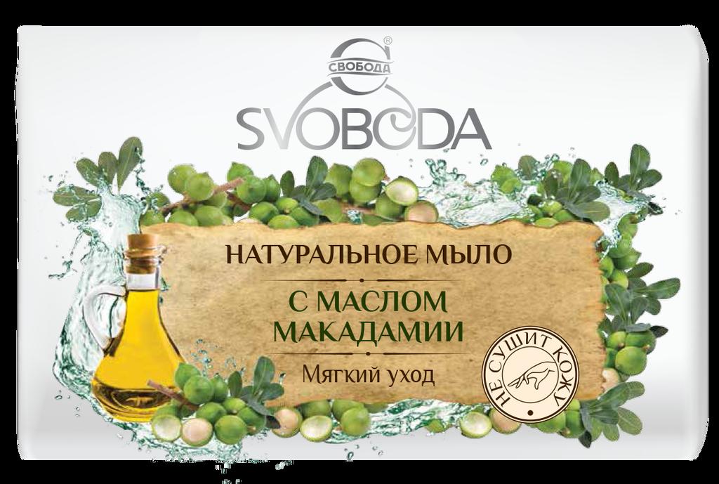 """Мыло натуральное """"SVOBODA"""" увлажняющее с маслом макадамии"""