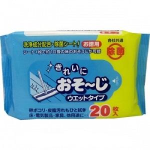 Влажные салфетки для очищения пола и различных поверхностей Showa Siko Osoji 20шт 200мм х 300мм