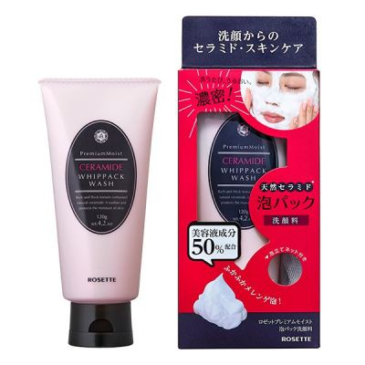 ROSETTE Premium Moist Пенная очищающая маска с церамидами, скваланом и ферментами бактерий 120 гр.