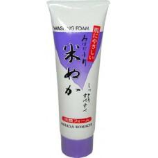 KUROBARA Mihada Komachi Пенка для умывания с рисовыми отрубями 120г