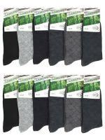 ХИТ!!Мужские носки (мин.заказ 3 уп)-19 руб