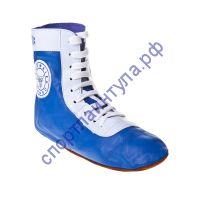 Самбовки RFS-302 синие, кожа