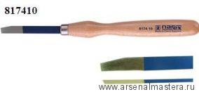 Резец токарный Narex STANDARD LINE NB 8174 10