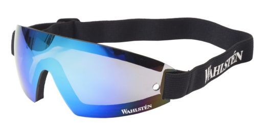 Защитные очки из пластика, с резинками и эффектом антиблик.